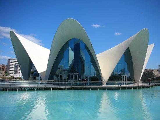 Почивка Класическа Валенсия, 30 май-2 юни, самолетна програма