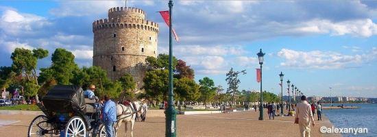 Почивка Хотели в Солун
