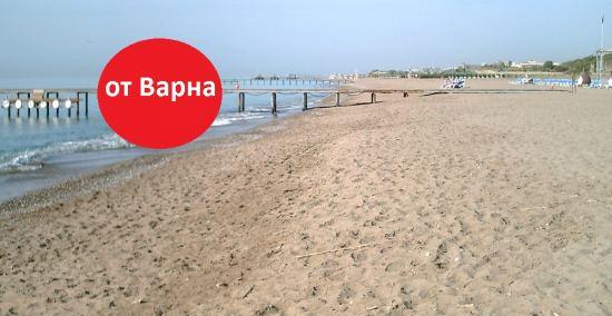 """Почивка Почивка на море в Анталия-Белек, чартърна програма от ВАРНА. <font color=""""red"""">Всяка неделя от 06.09 до 11.10</font>, лятна почивка в Турция"""
